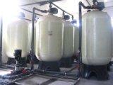 青州新源水處理專業生產銷售高品質鍋爐軟化水設備
