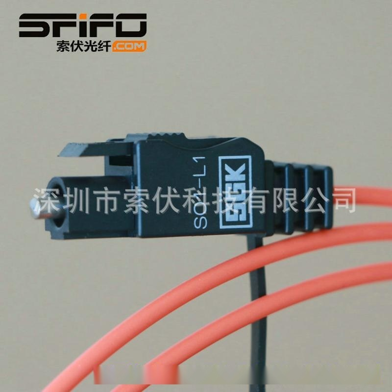SGK S01-L1 SO1-L1 奥珂玛光纤