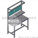 不锈钢工作台定制不锈钢工作台带孔