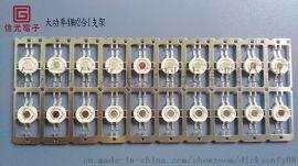 LED大功率4脚2合1支架,正暖白双色温支架