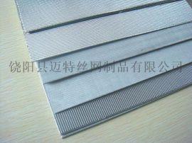 1-5um燒結網 5層燒結網 燒結濾網 燒結濾器