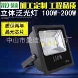 正方形 长方形100W-250W泛光灯广告灯投光灯