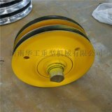熱軋製吊鉤/抓鬥滑輪|礦車導向輪|軸承鑄造滑輪
