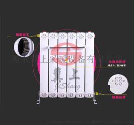 冀上铜铝换热器 家用**暖气热水器 铜管过水热