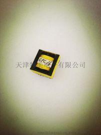 EPC16|EPC系列变压器|高频变压器
