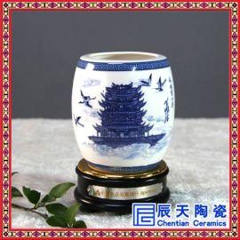 陶瓷茶杯三件套订做 厂家批发直销 办公茶杯