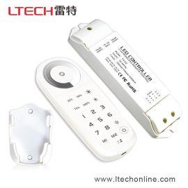 2.4G遥控8分区led灯具调光控制器