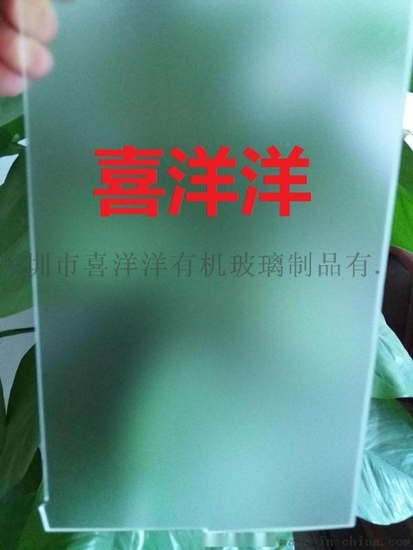 深圳摄影专用漫射板,LED柔光板