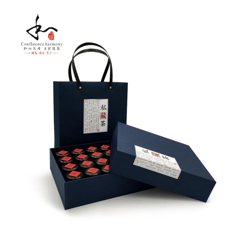 深圳小罐茶包装盒现货