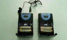 无线讲解系统