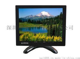 8寸安防监控工业 设备监视器多功能显示器