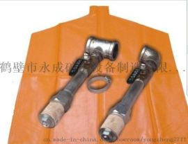 多功能ZYJ型布袋式压风自救装置供应