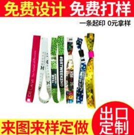 创意热升华织短手挽带 涤纶印花织带热升华活动手腕绳 挂绳定做