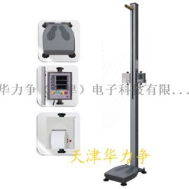 GL-150P身高体重测量仪