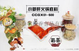 成都小郡肝串串香CHYT06-500