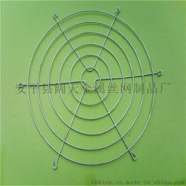 不锈钢风机罩 电机防护网罩 排风扇防护铁网直供厂家