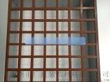 上海哪里有买铝格栅吊顶-铝格栅定制