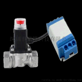 wifi無線燃氣煤氣閥門控制器-電磁閥控制