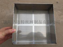厂家定制各种镍基无磁不锈钢网,特种不锈钢滤网