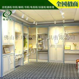 全鋁衣櫃儲物櫃鋁合金家具轉角整體衣帽間臥室廠家直銷
