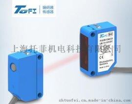 托菲 P20系列光电对射传感器