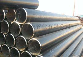 欧标无缝管,欧标无缝钢管,欧洲标准无缝钢管