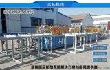 鋼棒調質處理線_鋼棒調質生產線_鋼棒調質生產設備生產商