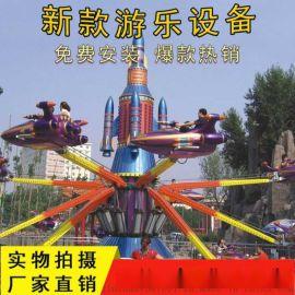 儿童玩具液压自控飞机报价公园高人气8臂自控飞机