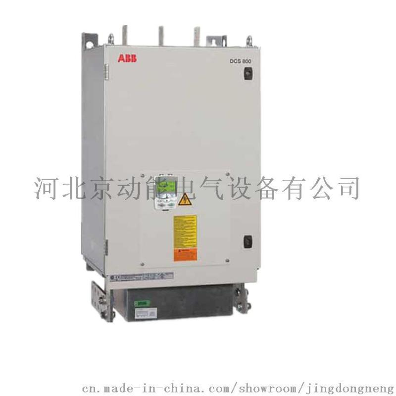 ABB直流调速器低压传动控制柜