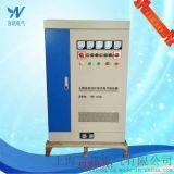 數控設備80kva補償穩壓器,三相大功率補償穩壓器