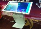 惠州多媒體47寸電子簽到機|觸摸一體機,廠家直租