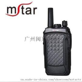 对讲机品牌排行 多功能对讲机M-5 适用于酒店物业安保 批发大功