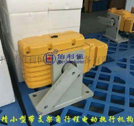 精小型多回转电动执行器BLH-Z10代替DKJ