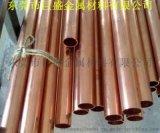 磷铜管批发,c5210磷铜管,c5191磷铜管