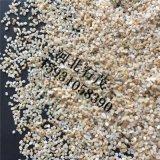 河北石茂廠家供應引流砂 精密鑄造用矽砂 耐火材料用引流砂