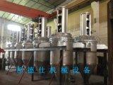 廣東鋰電池負極材料生產設備 、鋰電池負極材料包覆設備、2000L冷卻釜、高溫反應釜設備、