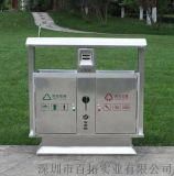 订做不锈钢路政环卫垃圾桶公园公共环卫多分类垃圾桶