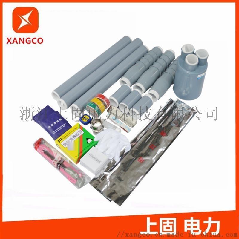 10KV高压户内户外冷缩电缆终端头单芯三芯电缆附件
