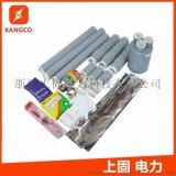 10KV高壓戶內戶外冷縮電纜終端頭單芯三芯電纜附件