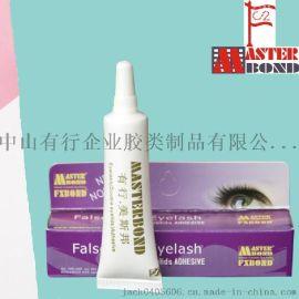 美斯邦粘贴假睫毛胶水批发厂家乳白色防过敏持久双眼皮胶批发