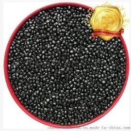山东管材黑色母粒色母料