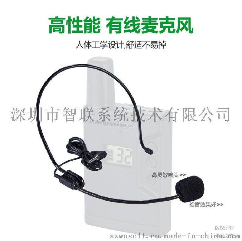 智联无线讲解器一对多导游机景区导览设备