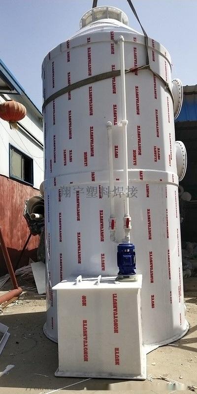 废气净化塔,  回收塔,废气处理设备