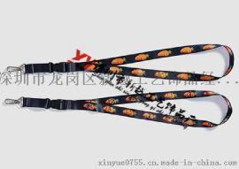 双勾工作证挂绳,识别卡挂绳,涤纶热转印工作挂绳供应商