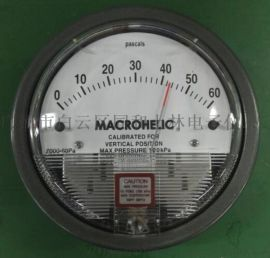 MACROHELIC压差表 2000-60pa