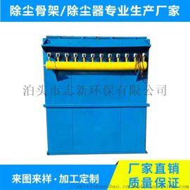 长期供应 小型脉冲除尘器 单机除尘器 布袋除尘器 仓顶除尘器