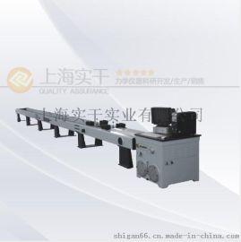 60吨电子卧式万能拉力试验机现货供应