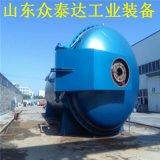 大型硫化罐(配储气罐)厂家  胶板硫化罐价格  选购**