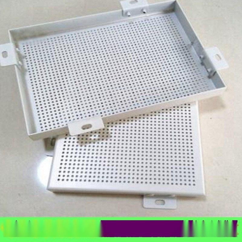 装饰白色冲孔弧形铝单板 长条U型冲孔铝方通天花