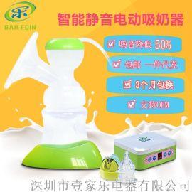 百乐亲YJL66807电动吸奶器 超静音简易pc迷你吸乳器 可oem定做